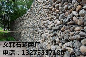 代替人工砌石挡墙网 锌铝格宾网挡墙特点