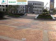 南平压模地坪/南平彩色混凝土/南平艺术压花地坪/南平压模混凝土