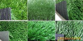 天津假草坪 人造草皮 人工草皮 人造草坪 景观人造草坪  仿真草厂家