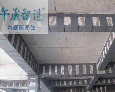 改性环氧树脂建筑结构灌注胶批发