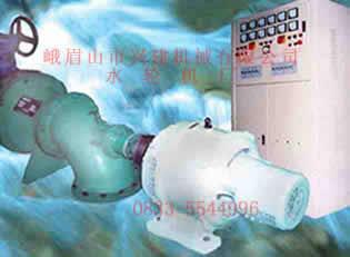 自动控制微型贯流卧式水轮发电机组