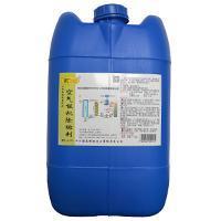 空气能机除垢剂