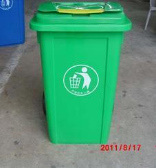塑料垃圾桶,环卫垃圾桶,240升塑料垃圾桶,垃圾桶