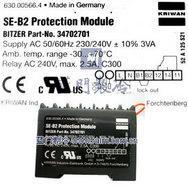 比泽尔压缩机专用SE-B2电机保护模块