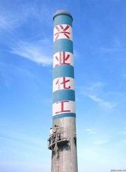 专业烟囱防腐刷油漆维护公司