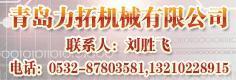 河南电磁吸盘,郑州废钢吸盘