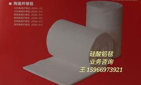 1260型高纯陶瓷纤维毯产品特点