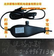 电刻笔|北京电动手持式打标器|天津双色金属电刻机|电火花笔|彼格尔斯刻字笔|打标机西安武汉激光打标机气动打标机刻字机