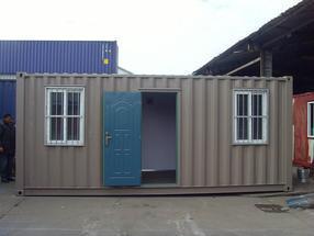 集装箱活动房 集装箱改造房 集装箱房屋设计生产厂家