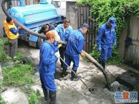 常熟疏通窨井窖渠清理常熟新港化粪池清理