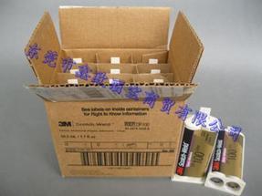 3MDP100,透明硬质环氧树脂胶水
