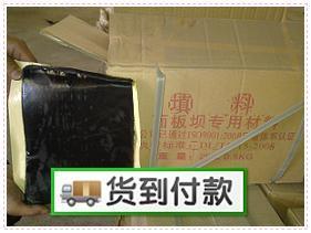 GB柔性填料生产厂家、30年品质保证