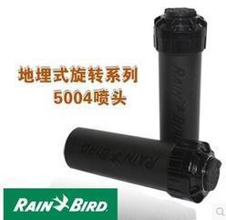 石家庄经销进口雨鸟5004园林灌溉喷头 地埋散射式喷头