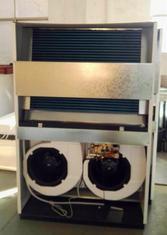 艾尔格霖10匹柜式水温空调