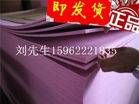 苏州8mm聚酯纤维吸音板厂家、吸音材料价格