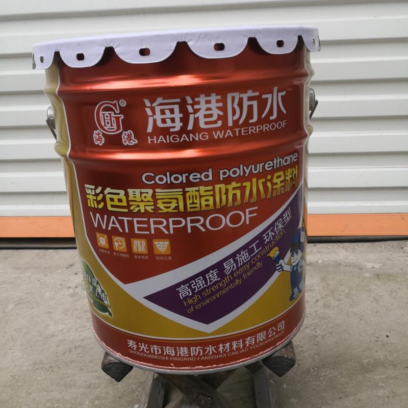 单组份聚氨酯防水涂料-潍坊海港防水