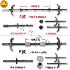 【松茂建材】m12-m18 新型止水螺杆 三段止水螺杆