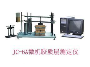 JC-6A全自动胶质层测定仪 煤质化验仪器