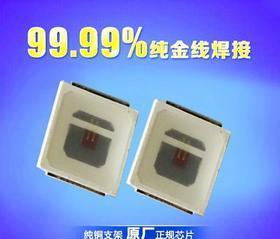 5054紫外线LED灯365波长LED灯
