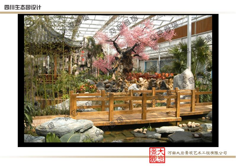 生态餐厅 农业生态园规划与设计 四川生态园意向效果图