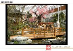 生态餐厅 农业 生态园规划与设计 四川生态园意