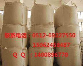 湖南柔性集装袋吊装袋集装袋