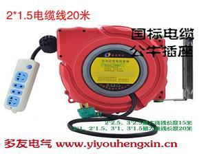 益友恒信DYB-D710自动伸缩水管卷轴