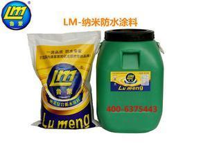 烟台鲁蒙LM纳米复合防水涂料