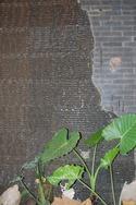 黑色火山岩流水石墙石GCWB487