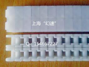组合式双排齿链条 ¥9元