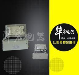 GAD605-J固态应急照明灯华荣 官方网站