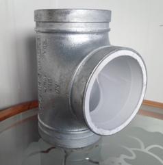饮用水衬塑管件