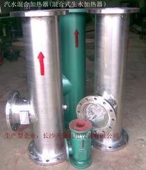 电厂生水加热器(不锈钢材质)