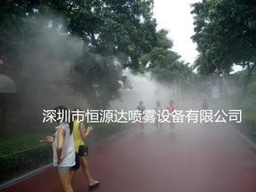 喷雾喷淋造景降温设备
