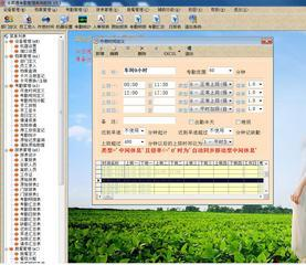 工厂使用的人事考勤管理系统软件网络版