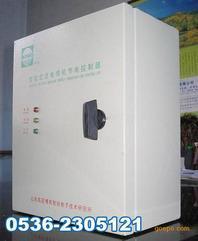 BOAO系列电焊机节电器