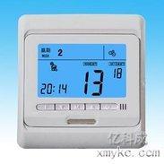 供暖温控器厂家 供暖温控器批发 智能可编程液晶温控器