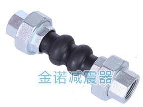 KST-L型可曲挠双球体丝扣连橡胶接头,吉林可曲挠双球体丝扣连橡胶接头