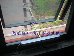 供应RMG开窗器,大推拉力长行程可选