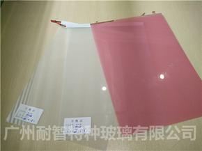 特种玻璃材料装饰蒙砂膜彩色调光膜