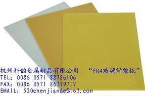 FR4玻璃纤维板(环氧板)