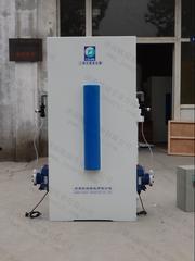 二氧化氯发生器 欧瑞牌钛材反应器