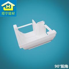 成品天沟,屋面排水系统,树脂雨水管