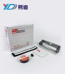 灌胶防水接线盒