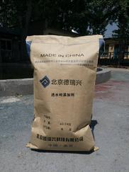 透水地坪砖强固胶 透水混凝土强固剂