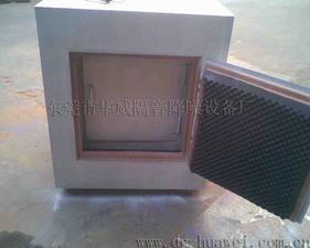 隔音房静音房隔音箱静音箱隔音室静音室消声箱消音箱噪音房噪音箱