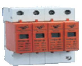 HYS4-B系列浪涌保护器