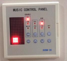 音乐喷泉控制器XHYK-10/30