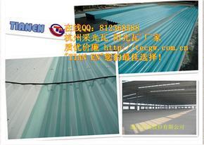 杭州FRP采光板采光瓦阳光透明采光板板厂家