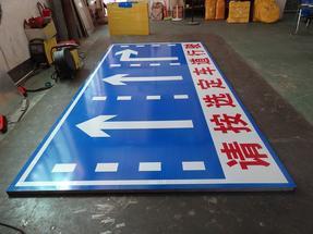 道路路标指示牌常规尺寸